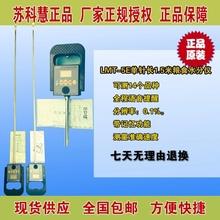 Su Kehui LMT-5E single needle 1.5 meters long grain rice corn rapeseed moisture meter moisture meter(China (Mainland))