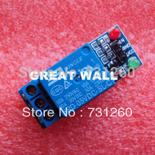Free shipping 5V low level trigger One 1 Channel Relay Module interface Board Shield For PIC AVR DSP ARM MCU Arduino(China (Mainland))