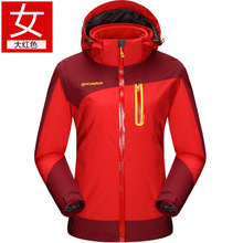 Fly Allison Jackets female two-piece outdoor clothing triple male couple big yards jacket windproof mountaineering