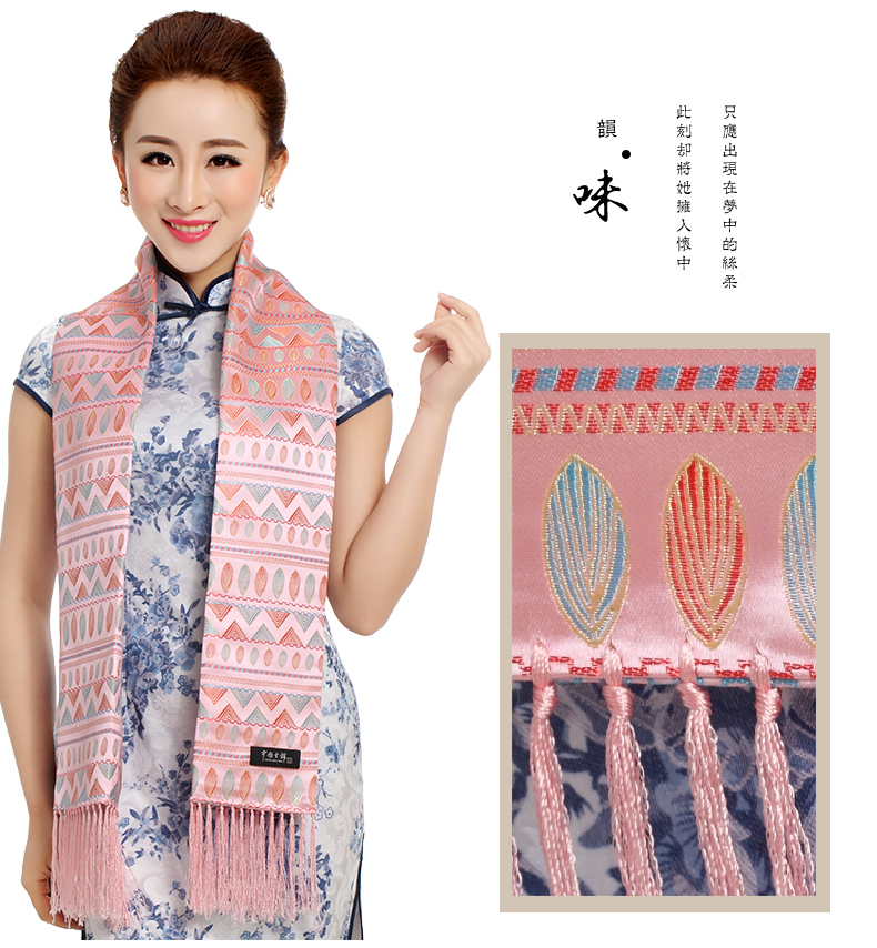 silk neck scarf crochet scarf silk scarves wholesale(China (Mainland))