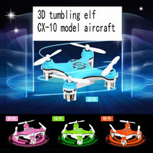 CX-10 4-channel 2.4GHZ3D rotating roll only 4CM mini remote control aircraft, LED lights bright children like elf holiday gifts(China (Mainland))
