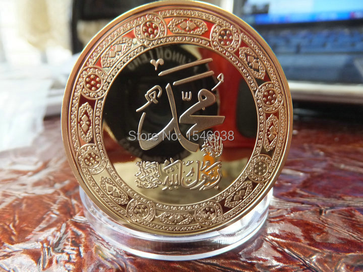2014 New Design King Of Saudi Arabia 1 Troy Ounce Fine