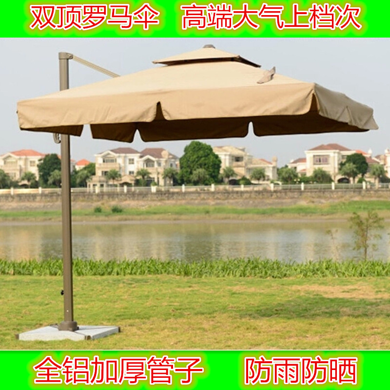 Roman shade hanging outdoor patio umbrella farmhouse cafe guard booth 3 meters large pool umbrellas<br>