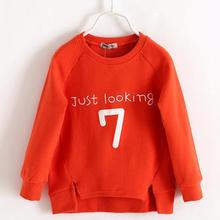 2016 new children clothing girls and boys Long sleeve sweatshirt spring/autumn cotton coat kids clothes Printing outwear 26(China (Mainland))