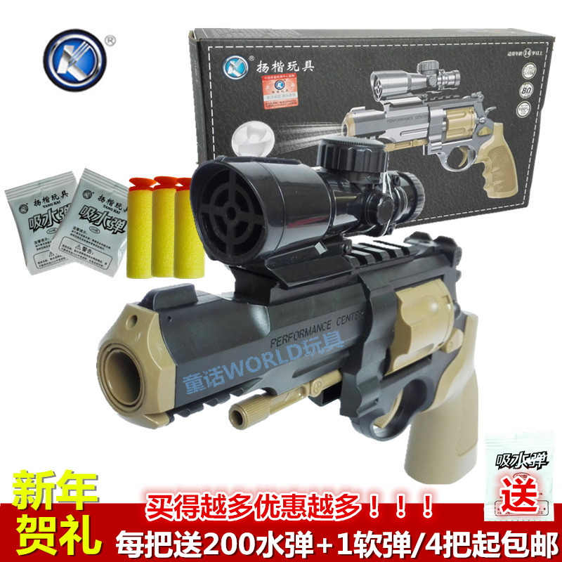 toy pistol gun revolver soft bullet gun bullet crystal gun<br><br>Aliexpress
