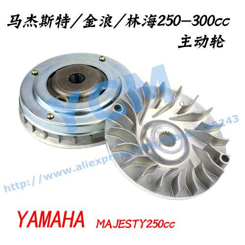 Driving Wheel Assembly Water Cooled Majesty YP250 Drive Running Wheel Scooter Engine Parts Moped JL250 LH250 ATV 300 Wholesale(China (Mainland))