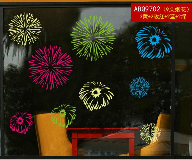 ABQ9702 fireworks glass cabinet window Decor Vinyl Wall Decal Wall Sticker Decoration Home Decor(China (Mainland))