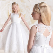 White Ivory Long Flower Girl Dress