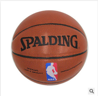 Free shipping High quality leather basketball ball indoor and outdoor wear non-slip(China (Mainland))