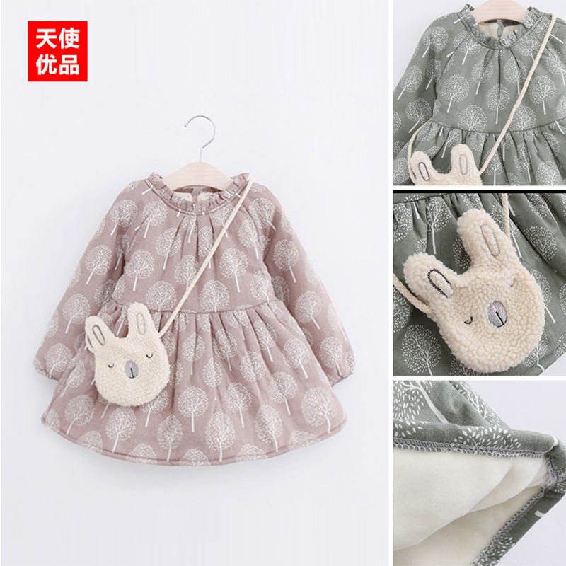 New Children Autumn And Winter Dress Kids Cartoon Outwear Costume With Rabbit Bag Cotton Warm Dress For Girls Thicken Clothing(China (Mainland))