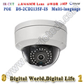 3mp max poe ip camera DS 2CD2135F IS hd 2mp h265 cctv camera de videovigilancia onvif