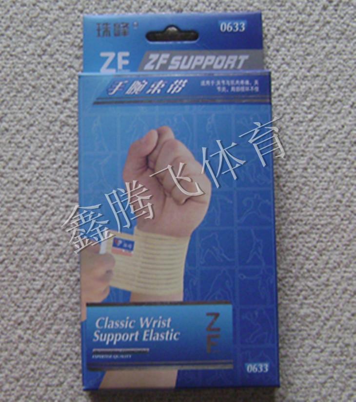 Qomolangma 0633 wrist length strap spirally-wound wrist support pressurized adjustable bandage basketball football volleyball(China (Mainland))