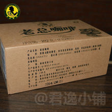Original flavor Coffee 3 in 1 Coffee Hainan Island local coffee boxed 227g free shipping