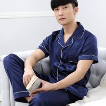 New Men's Silk Satin Pajamas Set Homewear Short Sleeve Button Pajama Pyjamas Pjs Set Sleepwear Loungewear Man Clothes 3 Colors(China (Mainland))