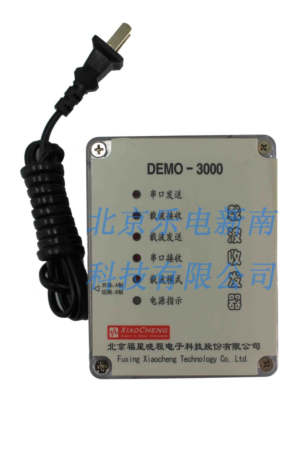 PL3201 development board Power line carrier module Carrier communication serial port Remote meter reading(China (Mainland))