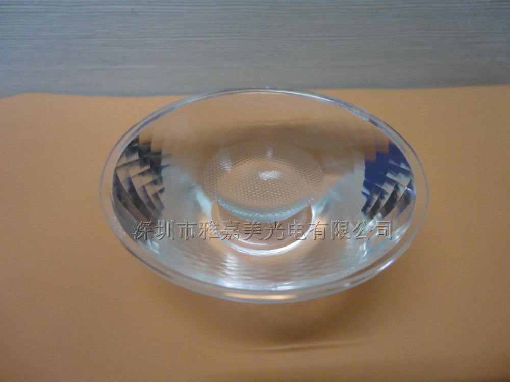 power led lens diameter 75MM 36 degrees,CREE,Citizen,Luminus,Sharp COB lens, Integrated surface light source Lens