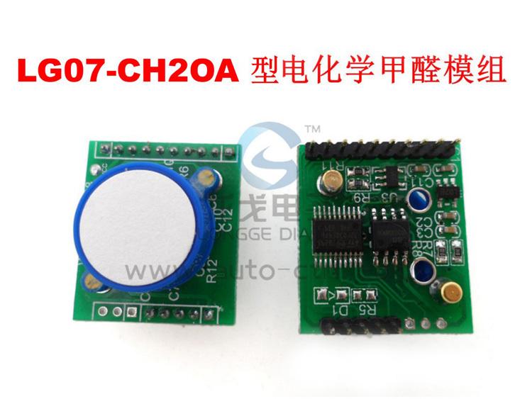LG07-CH2OA Analog Output Module methanol methanol electrochemical sensor module<br><br>Aliexpress