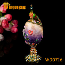 Павлин аксессуары фиолетовый фаберже россия яйца ювелирные изделия брелок Box фигурка показать старинные пасхальное яйцо магнит металлические изделия