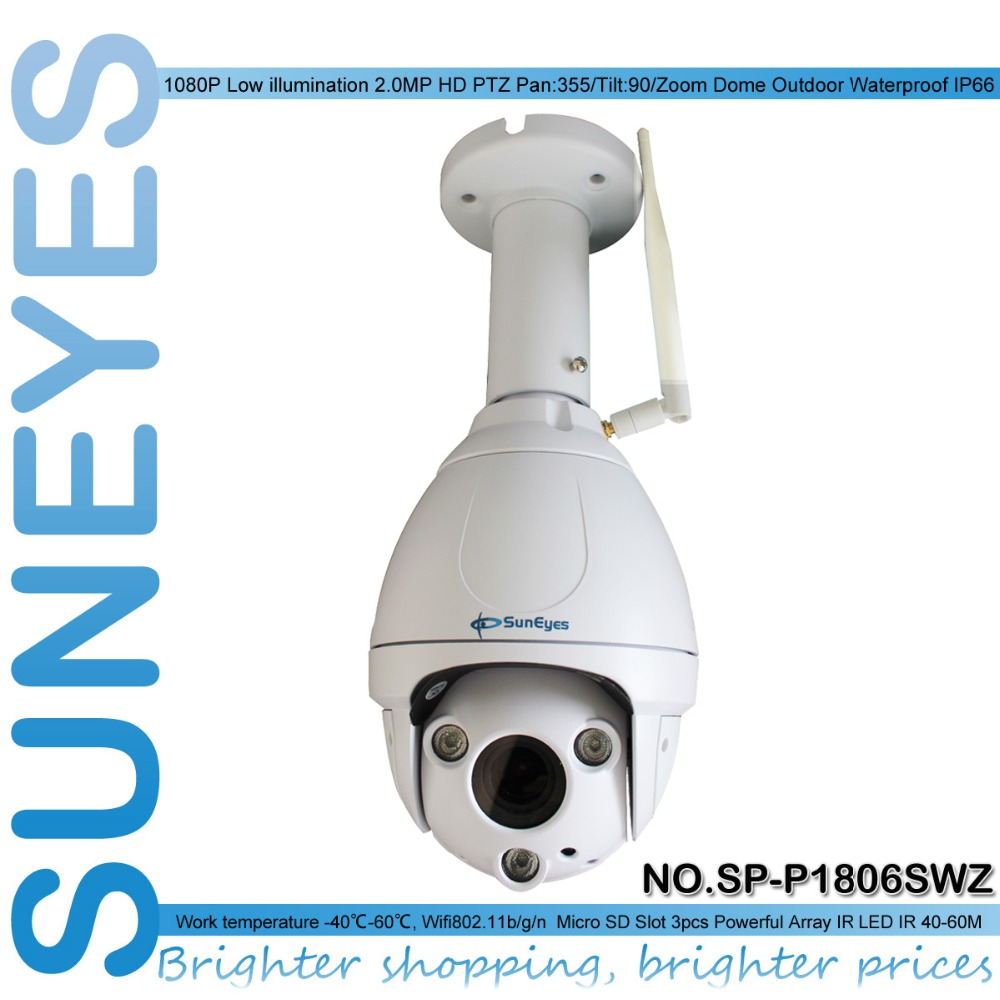 SunEyes SP-P1806SWZ PTZ Pan/Tilt/Zoom IP Camera Dome Wireless Wifi Outdoor 2.8-12mm 4 Times Optical Zoom with Micro SD Slot(China (Mainland))