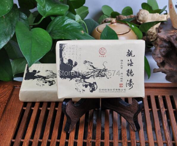2012 Sea View Kikunami yunnan puer tea pu er 250g premium Chinese yunnan puer tea puerh