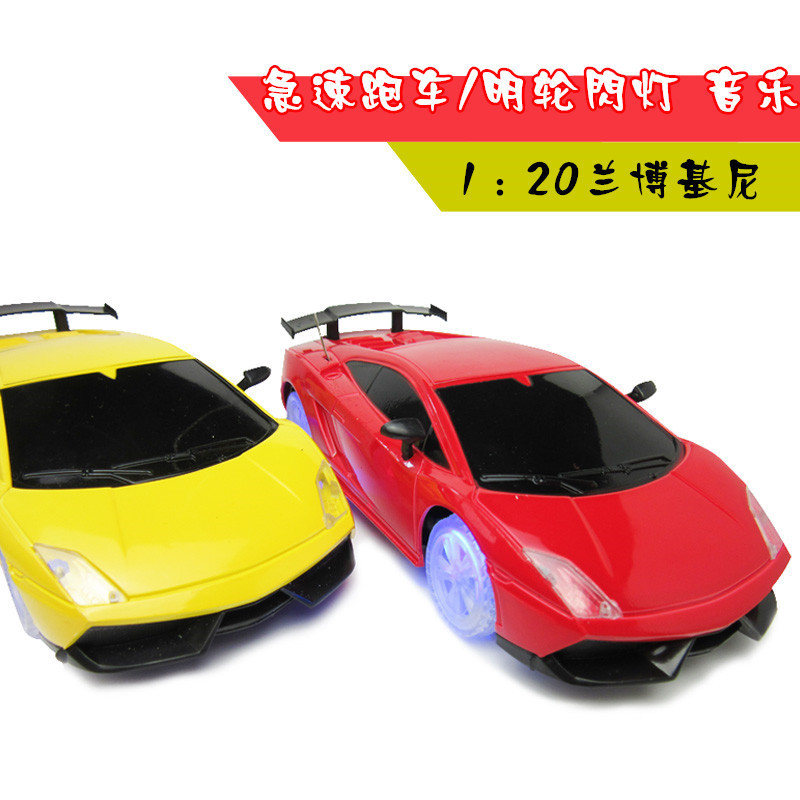 4Channel 1:20 Kids Battery Powered Model Car Styling,RC Radio Remote Control Micro Racing Car Vehicles Toy Electric toy roadster(China (Mainland))