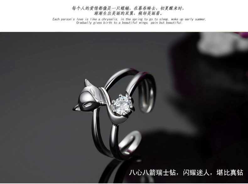 Fashion design 925 sterling silver rings Double fox shape crystal rings sexy open animal ring(China (Mainland))