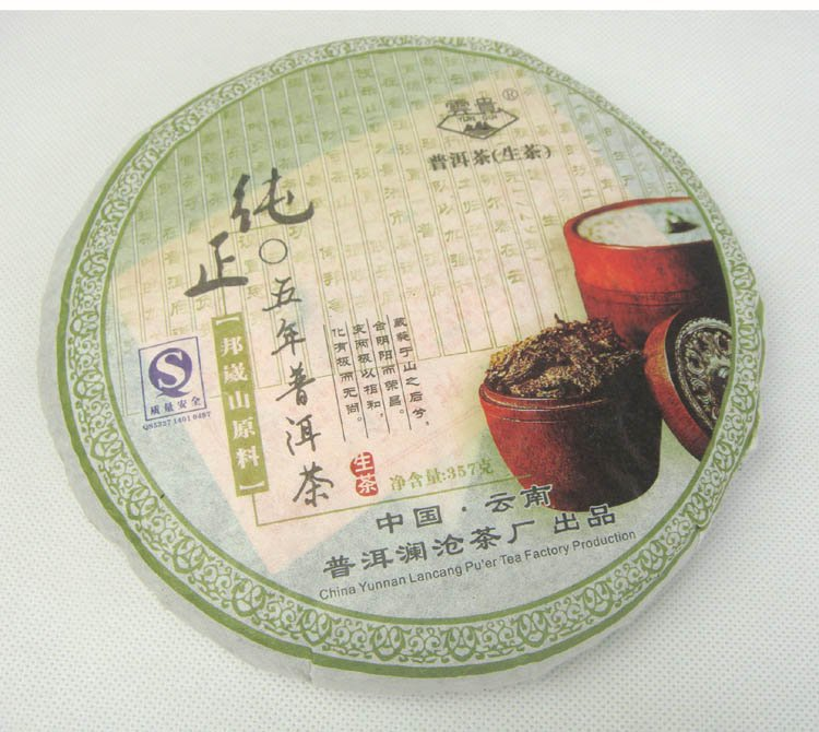 357g Old Tree Puerh Tea 2009 Year Puer Raw Pu er Tea A3PC69 Free Shipping