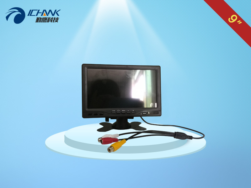 9 inch car monitor; 9 inch AV interface display; 9 inch HD vehicle, reverse video monitor;