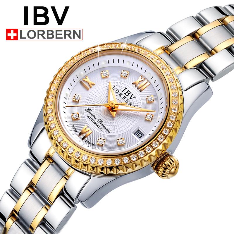 Ibv womens watch the trend of fashion ladies watch mechanical watch steel strip luminous waterproof diamond fashion watch<br><br>Aliexpress