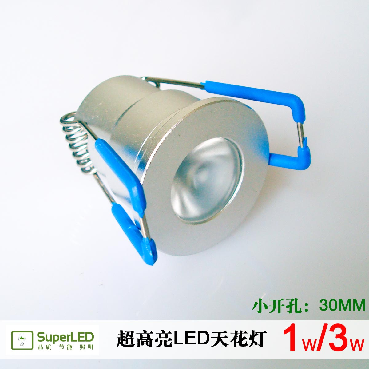 Super-bright-led-ceiling-light-showcase-3w-kitchen-cabinet