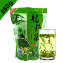 New 2016 Spring Chinese Dragon Well, Longjing Green Tea, Long Jing Tea 250g/bag AAAAA(China (Mainland))