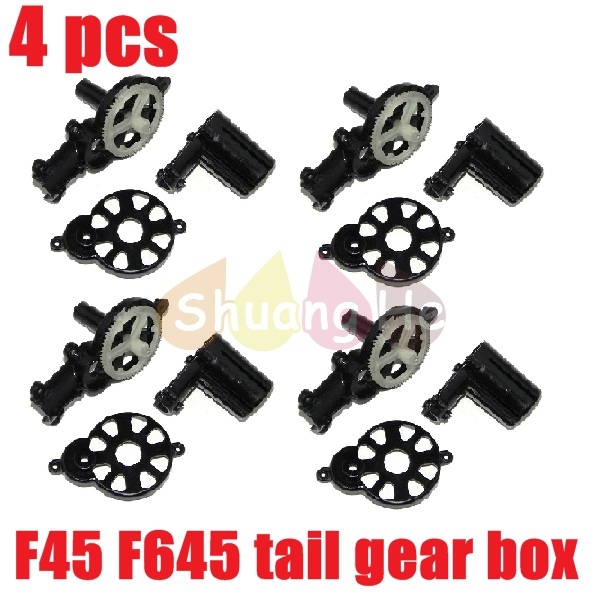 4 pcs / lot MJX F45 tail gear box f645 tail motor deck fixed accessories RC Helicopter Spare Parts Free Shipping Shuang He(China (Mainland))