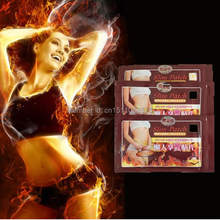1Bag/10pcs The Third Generation!! Slimming Navel Stick Slim Patch Weight Loss Burning Fat Patch Hot Sale! chw4hT
