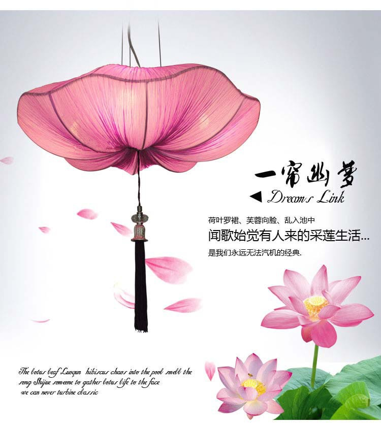 new classical modern chinese style ocean cloth pendant lamp art deco Silk hanging light Lotus leaf store decoration led bulbs(China (Mainland))