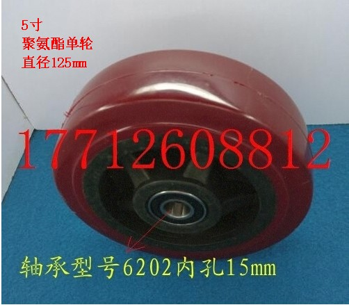 Special 5 -inch 6- inch single-round scaffolding polyurethane castors flat wheel wheel mute push Che Gulu<br><br>Aliexpress