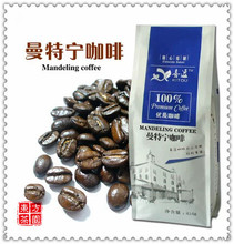 454g 1 LB Mandheling Coffee Beans High Quality Slimming Coffe Slimming Arabica Coffee For Health Care