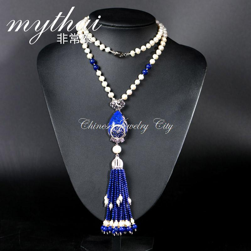 limited new Thai natural Pearl simple women sweater chain necklace lapis lazuli tassels Korean version Joker - Chinese Jewelry City store
