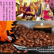 Promotion New 2014 Spring 2pcs Italian Roasted Coffee Cofee Powder Coffe Beans Dolce Gusto Multivitamin Green