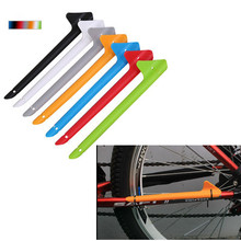 Buy 2014 New MTB Road Bike Bicycle Cycling Frame Chain Care Stay Posted Pad Protector Guard Free Shipping R0027 for $1.55 in AliExpress store