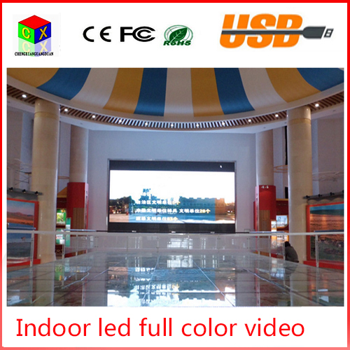 P4 indoor RGB full Color led video wall size 512x512mm led large-screen display sign background synchronization system(China (Mainland))