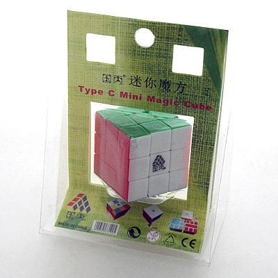 Small keychain sankai magic cube multicolour chiban unlinked rings free air mail