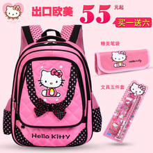 2015 Hot Sale Backpack Korean cute child pupil bag 1-2-3-4-6 grade girls Girls Backpack spinal burden Children Backpack (China (Mainland))