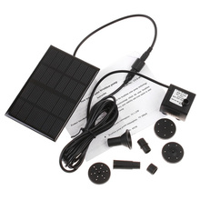 IMONIC Solar Energy Brushless Pump For Water Cycle/Pond Fountain/Rockery Fountain