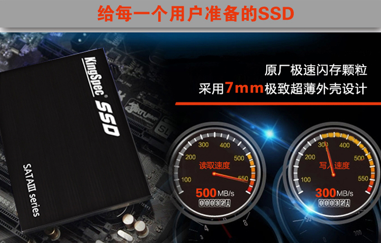 50% OFF Kingspec 2.5 SATA III 6GB/S SATA II SSD 256GB 512GB 1TB hd ssd disk For Notebook Computer hard drive SSD HDD With Cache(China (Mainland))