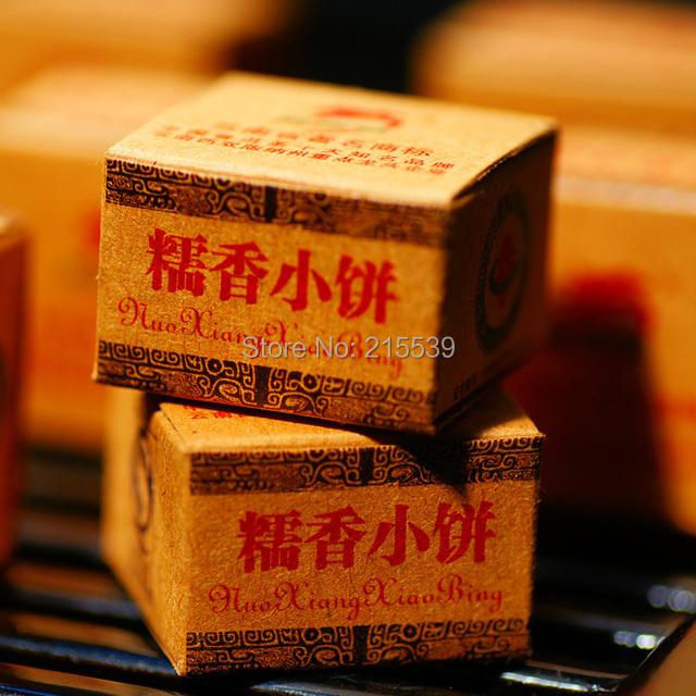 [GRANDNESS]  Nuo Xiang Xiao Bing * 10 pcs Ripe Puerh Tea,Puer Mini Tuocha Tuo Cha Glutinous Rice Flavour Pu Er Tea<br><br>Aliexpress