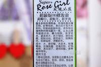 Аутентичные Кореи открыть Корейский декоративные розы обнаженных девушек bb маскирующее макияж отбеливающий крем bb