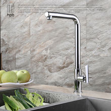 Buy HPB Brass Chrome Deck Mounted Cold Water Kitchen Tap Pb-free Sink Faucet torneira cozinha HP9106 for $51.00 in AliExpress store