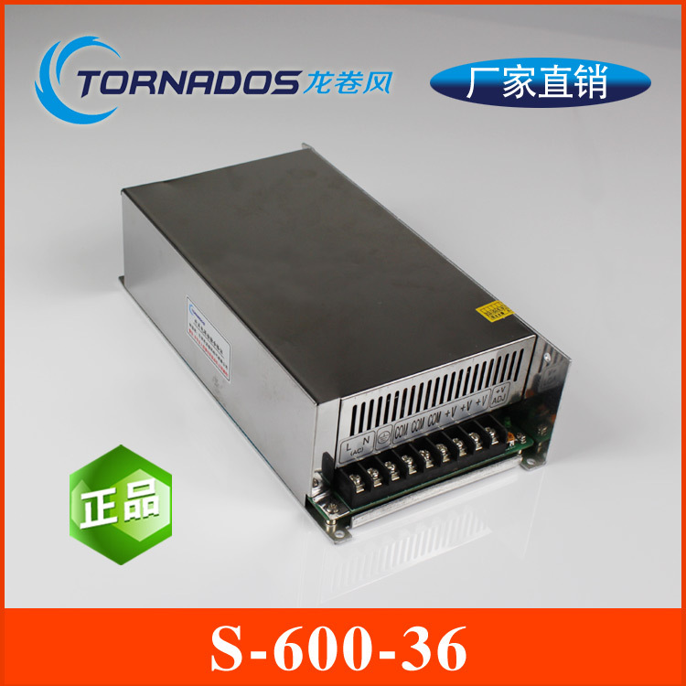 36V600W switching power supply security monitoring equipment, adjustable D with light<br>