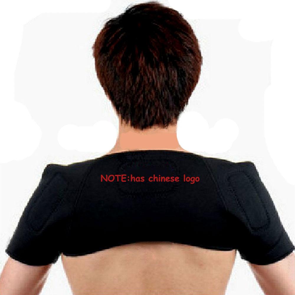 1Pcs Tourmaline Heat Health Pain Relief Back Shoulder Posture Brace Support 2016 New Arrive(China (Mainland))