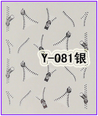 1X Silver & Golden Metal Nail Art Water Transfers Stickers Decals Decal Zipper Y81 - Jenny's nail beauty store